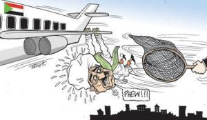Bashir Cartoon