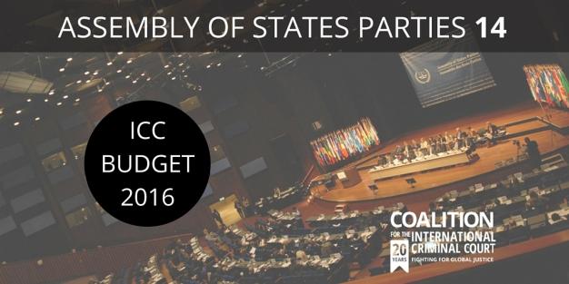 ICC BUDGET2016(2)