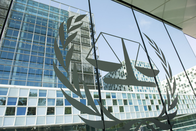 A view of the International Criminal Court (ICC) premises. UN Photo_Rick Bajornas