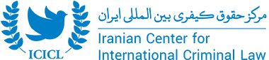 icicl-logo